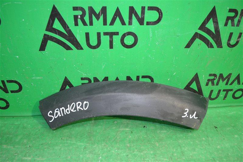 Накладка бампера Renault Sandero Stepway 2009 задняя левая (б/у)