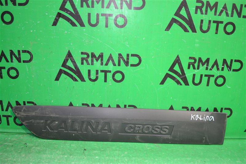 Накладка двери Lada Kalina 2 CROSS 2013 задняя правая (б/у)