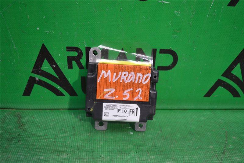 Блок управления подушек Nissan Murano Z52 2014 (б/у)