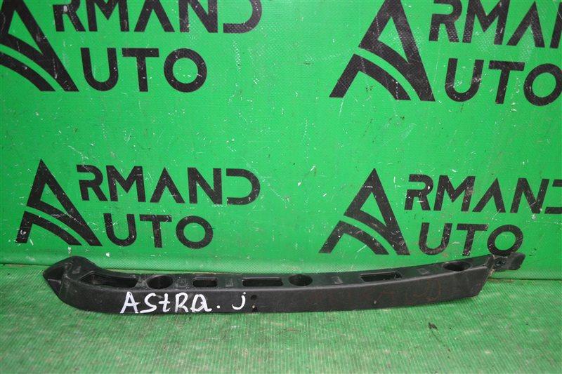 Кронштейн бампера Chevrolet Cruze 2009 задний правый (б/у)