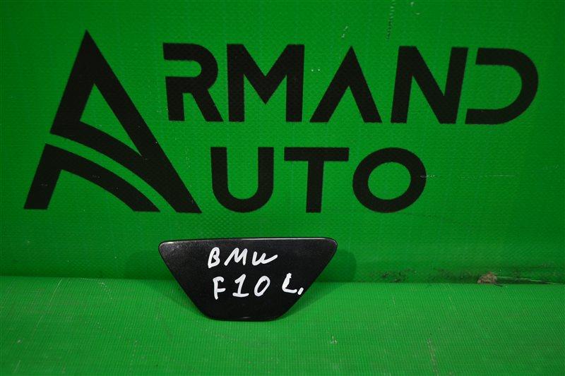 Крышка омывателя фар Bmw 5 F10 2013 левая (б/у)
