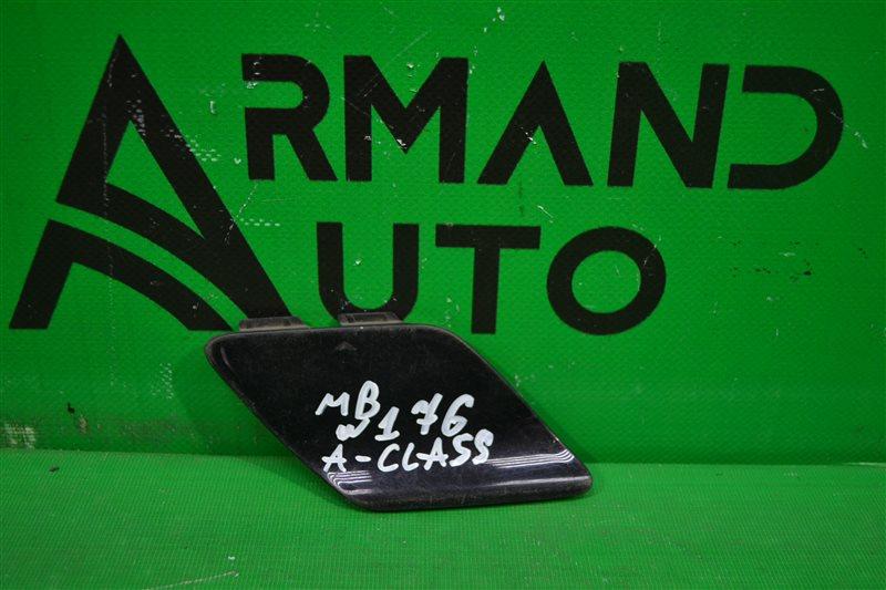 Заглушка бампера Mercedes А W176 2012 передняя (б/у)