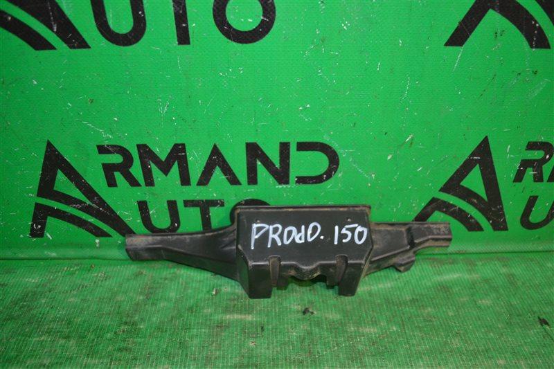 Фиксатор замка капота Toyota Prado 150 2009 (б/у)