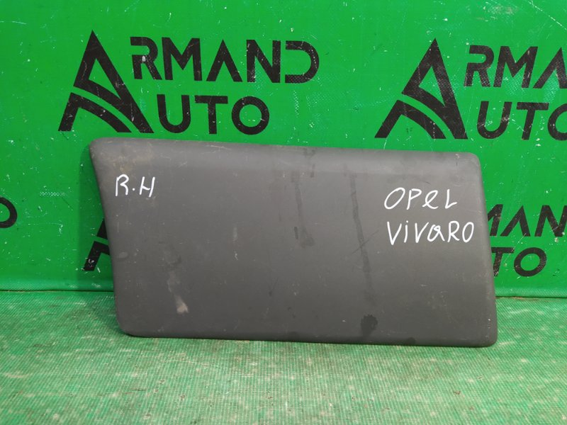 Накладка крыла Opel Vivaro 2007 задняя правая (б/у)