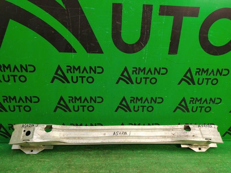 Усилитель бампера Opel Astra J 2009 задний (б/у)