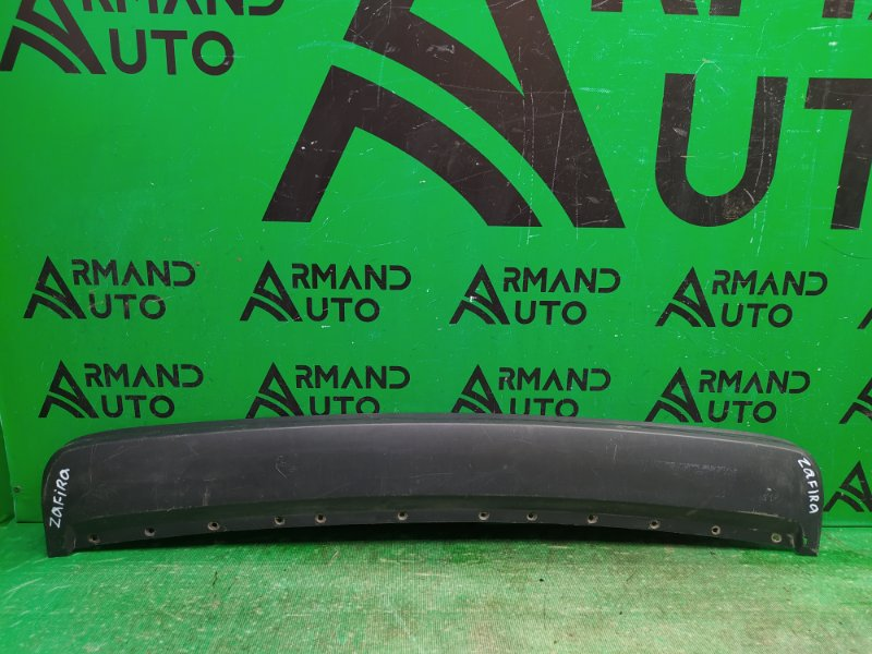 Юбка бампера Opel Zafira B 2005 задняя (б/у)