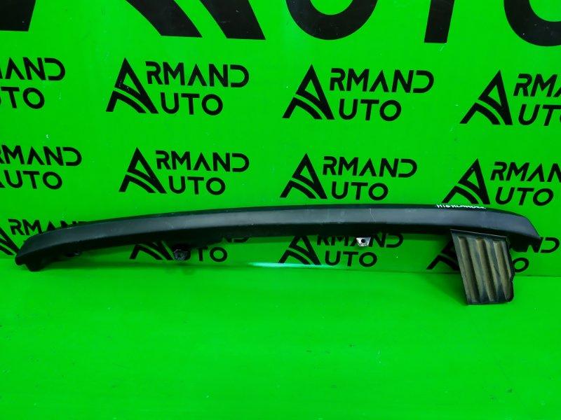 Накладка бампера Toyota Highlander 3 2013 задняя (б/у)