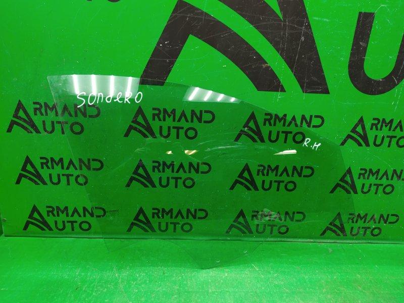 Стекло двери Renault Sandero 2 2014 переднее правое (б/у)