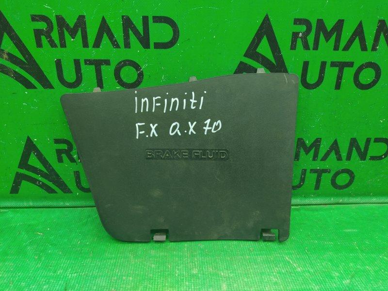 Крышка аккумулятора Infiniti G V36 2006 (б/у)