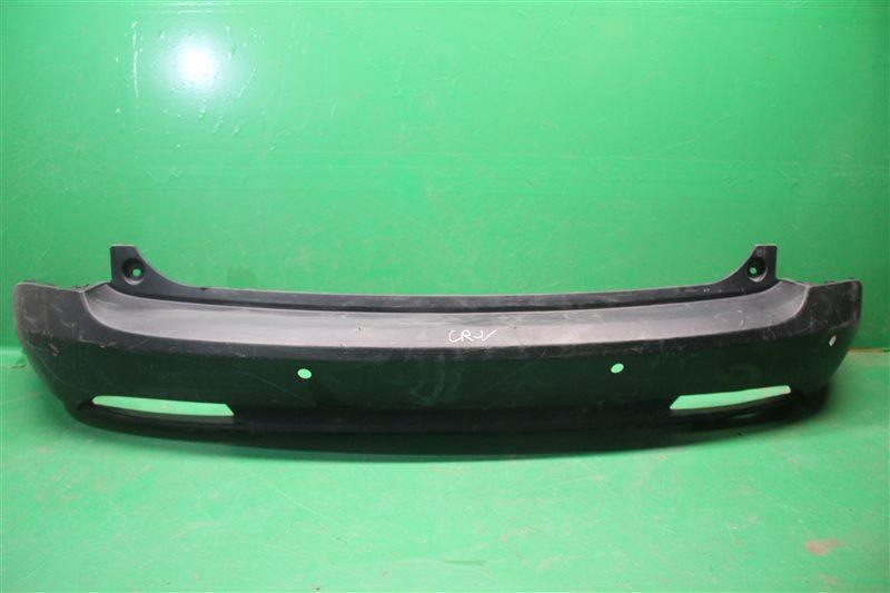 Юбка бампера Honda Cr-V 4 2012 задняя (б/у)