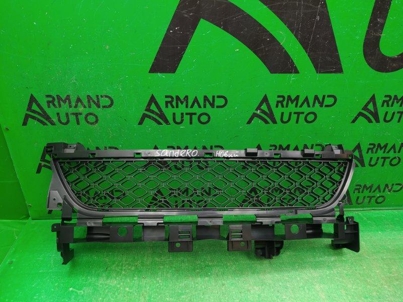 Решетка бампера Renault Sandero Stepway 2 2014 передняя