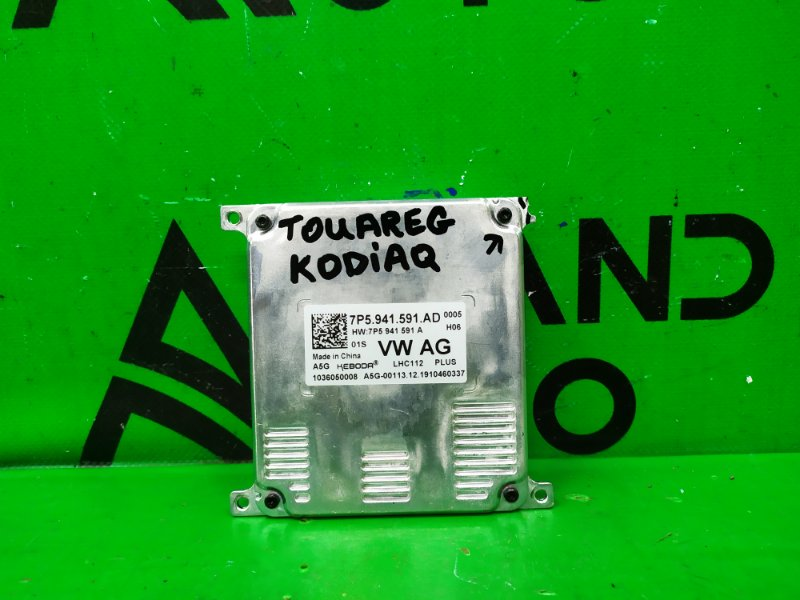 Блок фары Skoda Kodiaq 2016 (б/у)