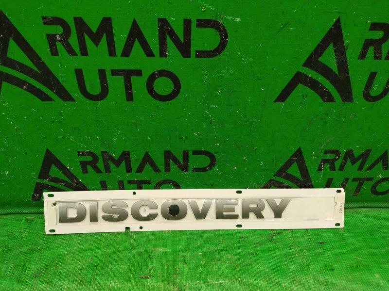 Накладка двери багажника Land Rover Discovery 1989 (б/у)