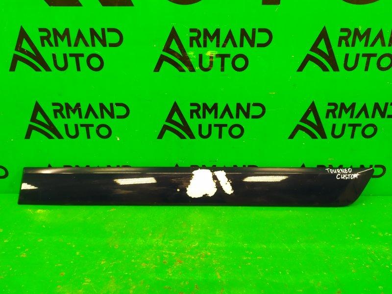 Накладка двери Ford Tourneo Custom 2012 задняя левая нижняя (б/у)
