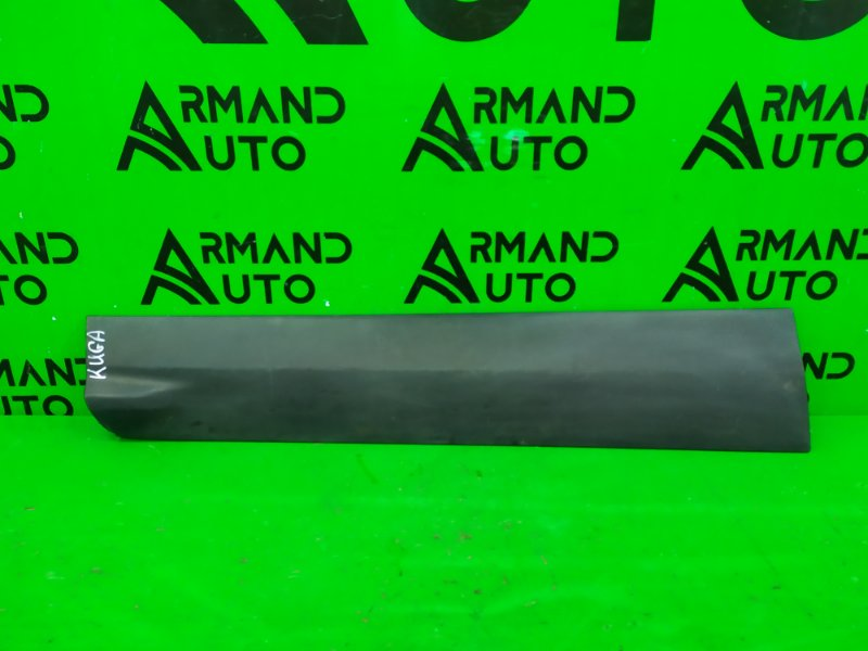 Накладка двери Ford Kuga 2 2012 передняя левая (б/у)