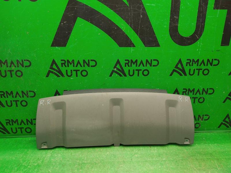 Накладка бампера Land Rover Discovery Sport 1 2014 передняя (б/у)