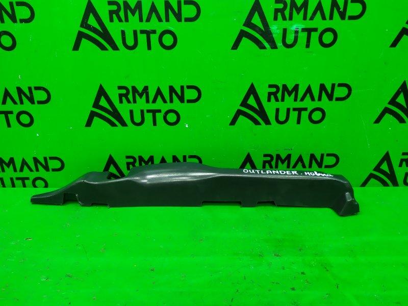 Пыльник крыла Mitsubishi Outlander 3 2012 передний правый (б/у)