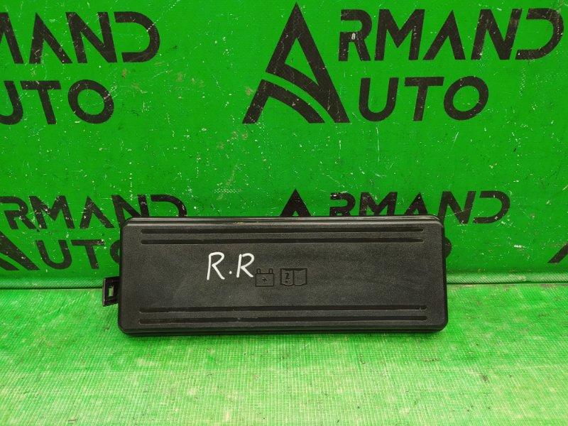 Крышка блока предохранителей Land Rover Range Rover Sport 2 2013 (б/у)