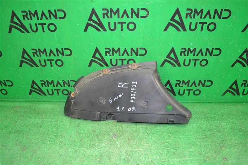 Облицовка днища кузова Bmw 3 F30 2011 задняя правая (б/у)