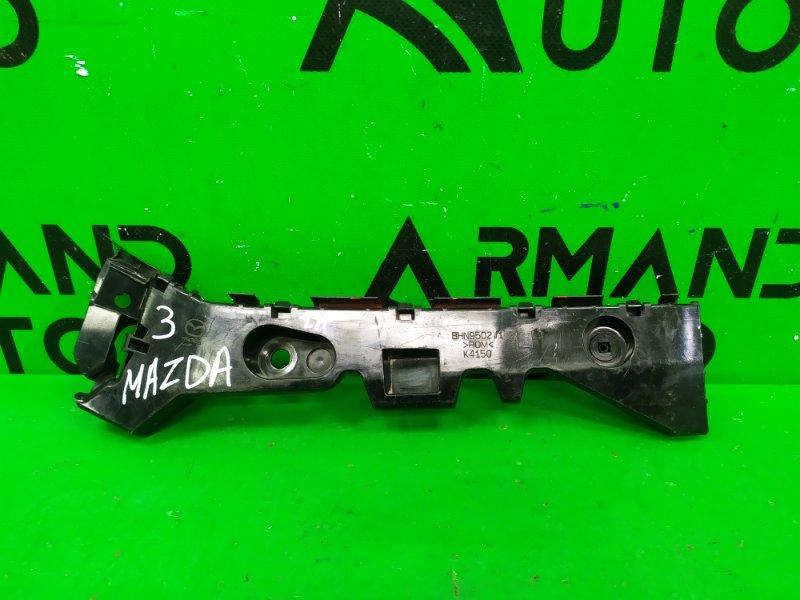 Кронштейн бампера Mazda 3 BM 2013 задний левый (б/у)
