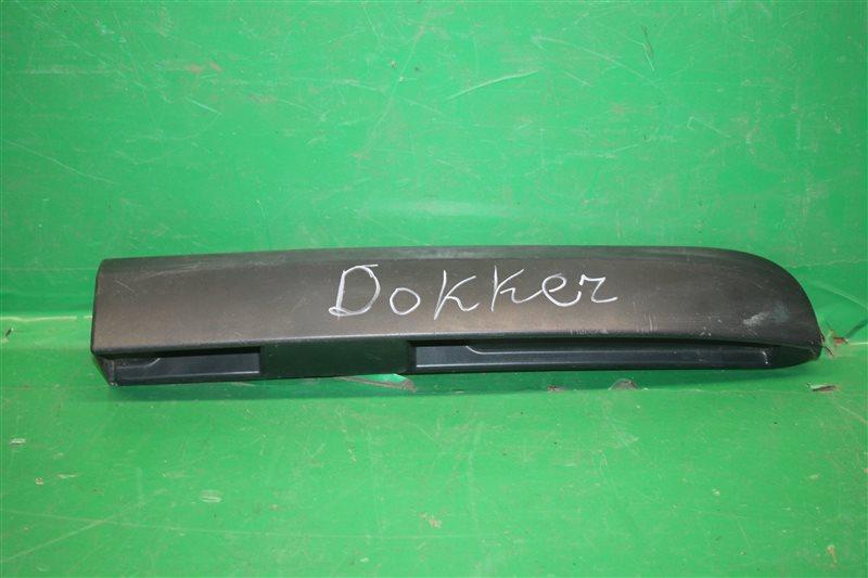 Накладка двери багажника Renault Dokker 2012 задняя правая (б/у)
