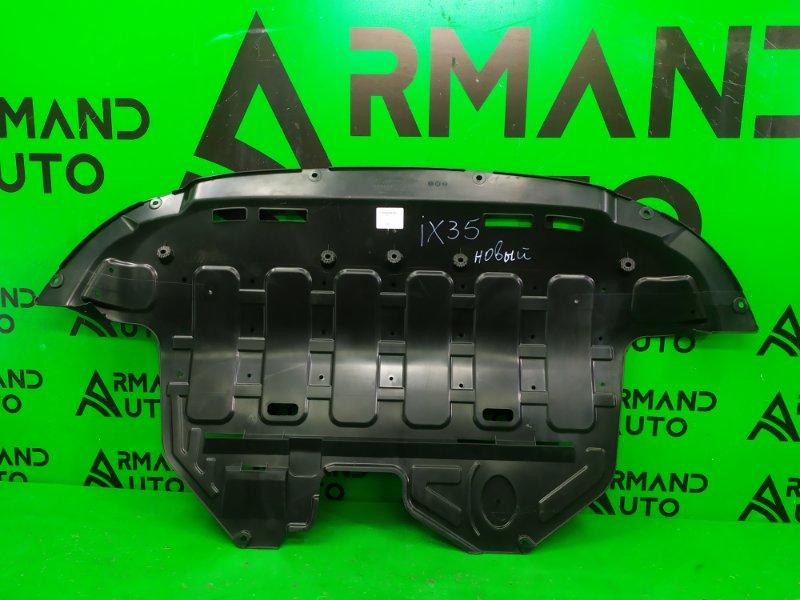 Пыльник бампера (двигателя) Hyundai Ix35 2010 (б/у)