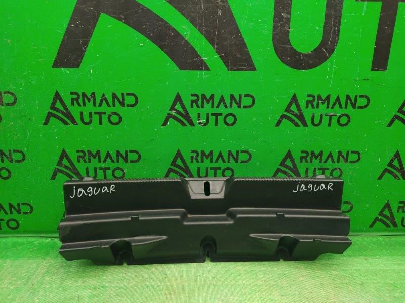 Накладка замка багажника Jaguar Xe 1 2015 (б/у)