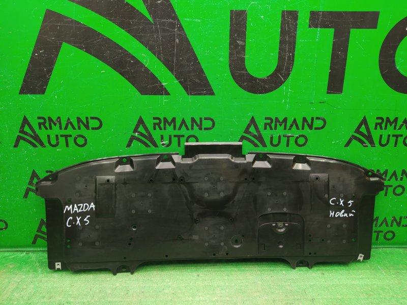 Пыльник бампера (двигателя) Mazda Cx-5 РЕСТАЙЛИНГ 2015 (б/у)