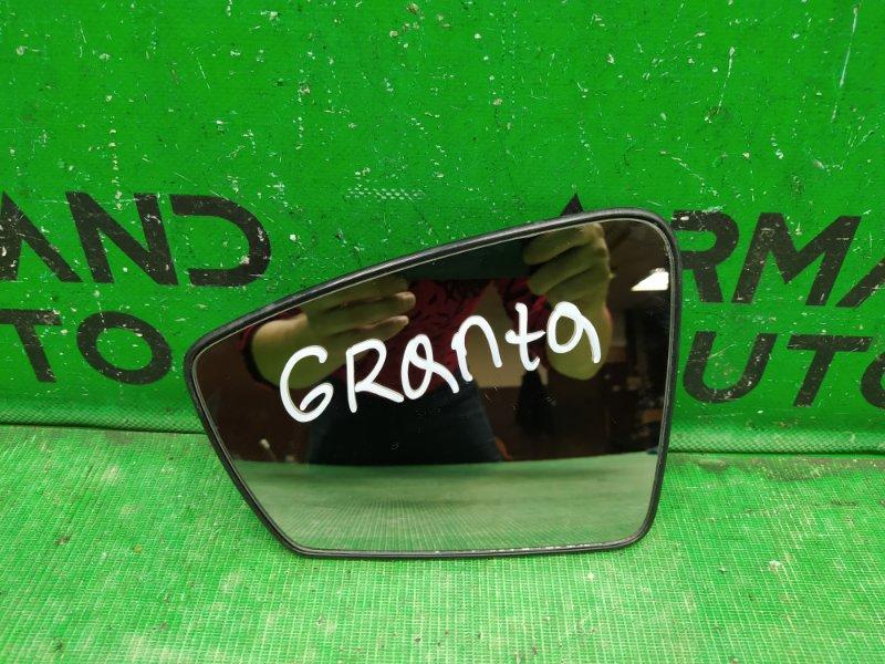 Зеркальный элемент Lada Granta 2015 левый (б/у)