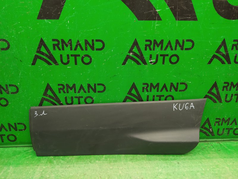 Накладка двери Ford Kuga 2 2012 задняя левая (б/у)