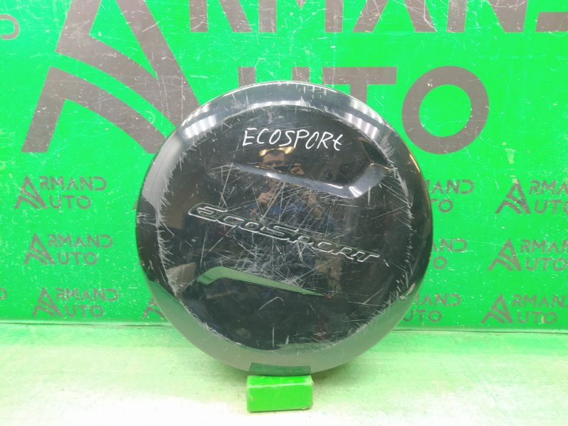 Кожух запасного колеса Ford Ecosport 1 2014 (б/у)
