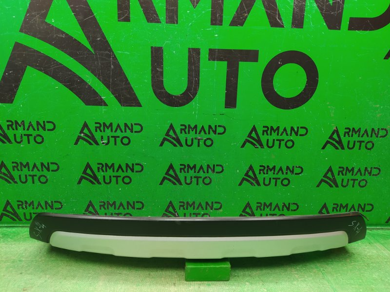 Юбка бампера Suzuki Sx4 РЕСТАЙЛИНГ 2009 задняя (б/у)