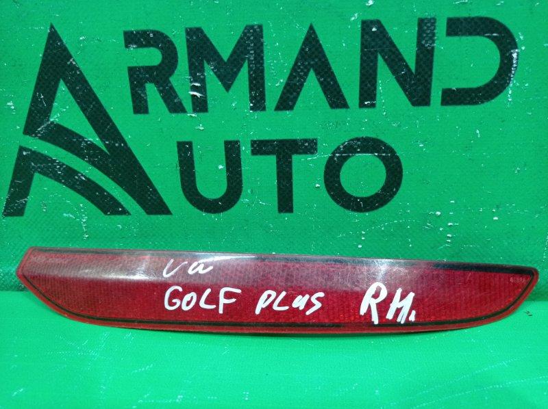 Катафот бампера Volkswagen Golf Plus 2 2009 задний правый (б/у)