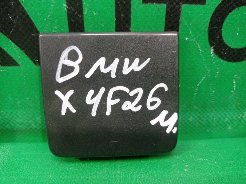 Заглушка буксировочного крюка Bmw X4 F26 2014 задняя (б/у)