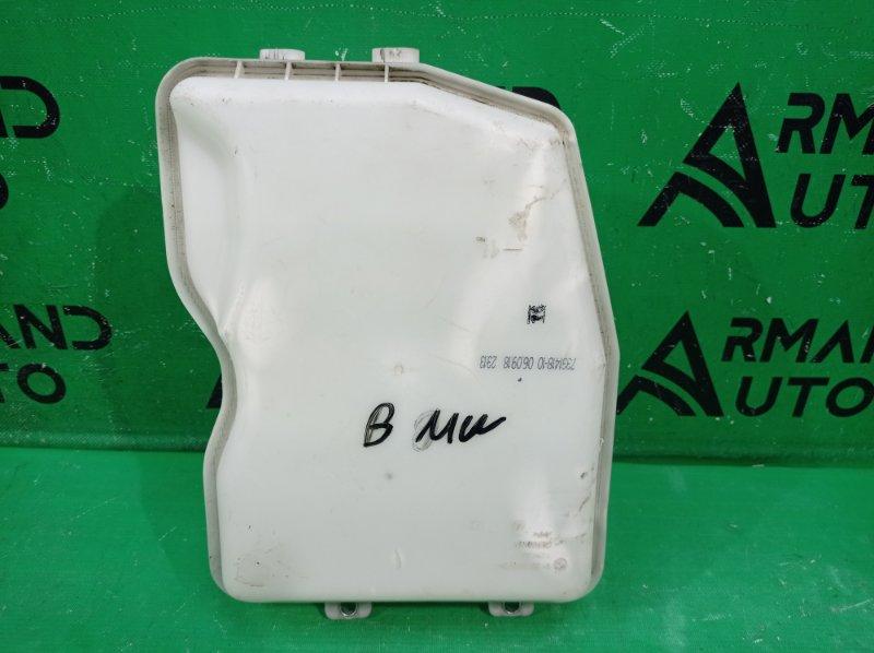 Бачок омывателя Bmw 2 Active Tourer F45 2014 (б/у)