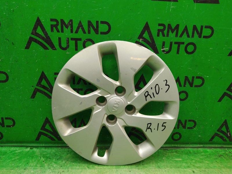 Колпак колесный r15 Kia Rio 3 2011 (б/у)