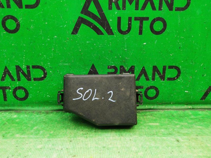 Крышка блока предохранителей Hyundai Solaris 1 2010 (б/у)