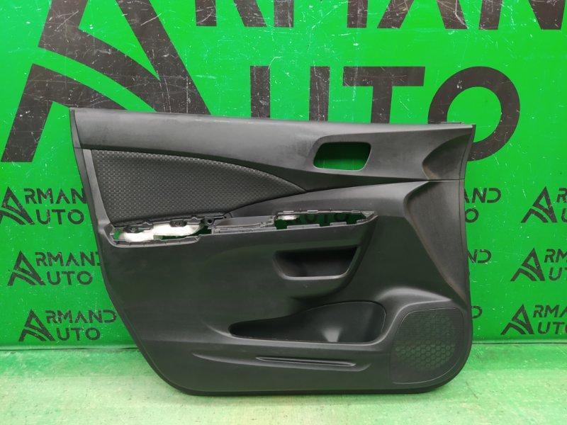 Обшивка двери Honda Cr-V 4 2012 передняя левая (б/у)