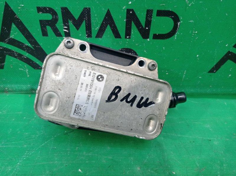 Теплообменник Bmw X1 F48 2015 (б/у)