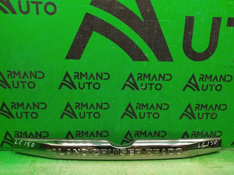 Накладка двери багажника Toyota Land Cruiser Prado 150 РЕСТАЙЛИНГ 2013 (б/у)