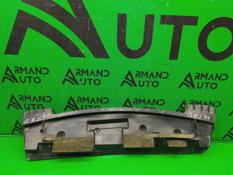Пыльник бампера Nissan Qashqai J11 2013 передний нижний (б/у)