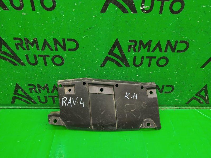 Пыльник бампера Toyota Rav4 CA40 2012 задний правый (б/у)