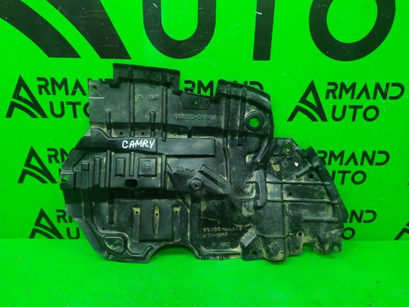 Пыльник бампера (двигателя) Toyota Camry V50 2011 (б/у)