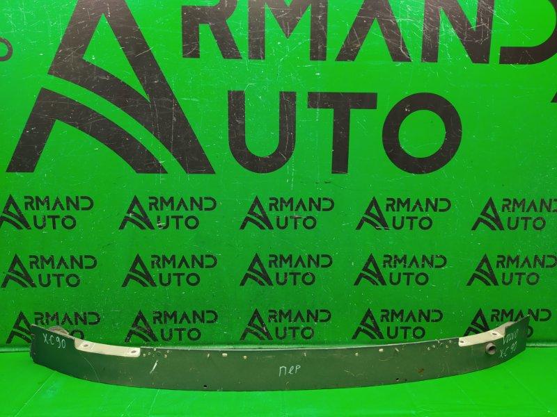 Усилитель бампера Volvo Xc90 2 2014 передний (б/у)