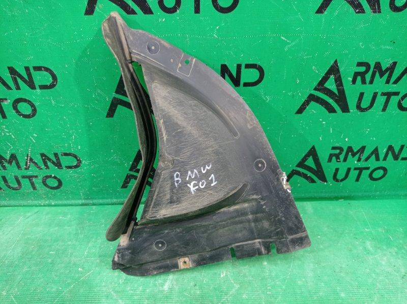 Подкрылок Bmw 7 F01 2008 передний правый нижний (б/у)
