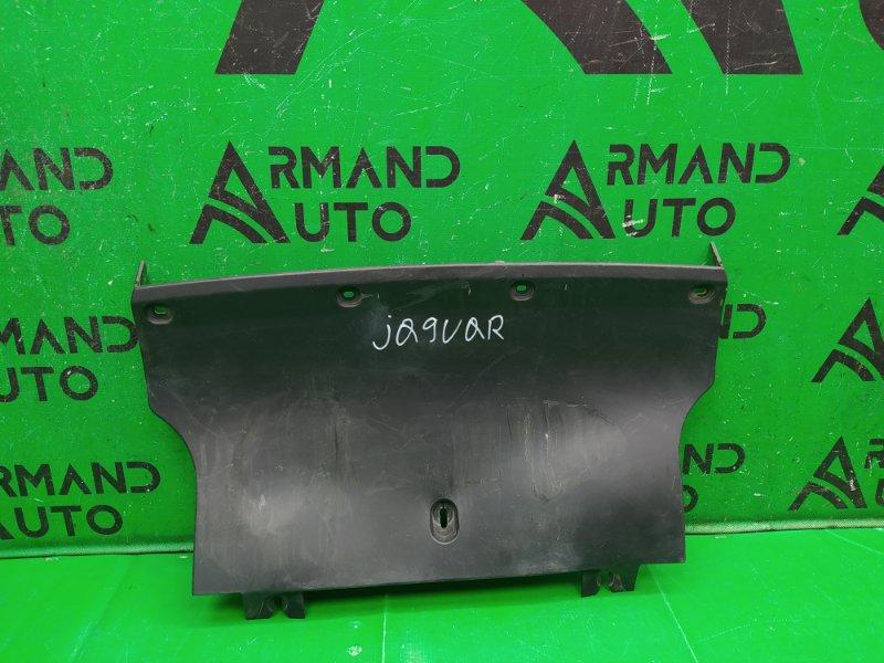 Пыльник бампера Jaguar F-Pace 1 2016 задний (б/у)
