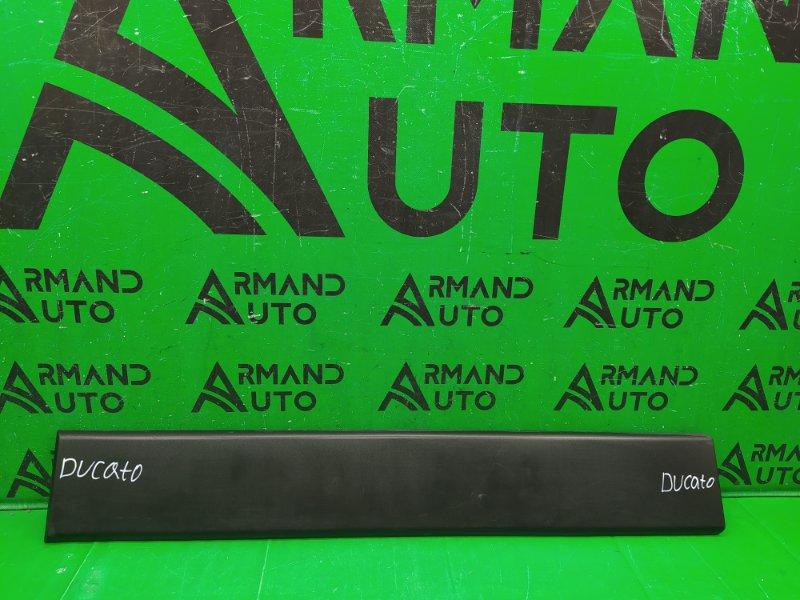 Накладка сдвижной двери Fiat Ducato 2006 правая (б/у)