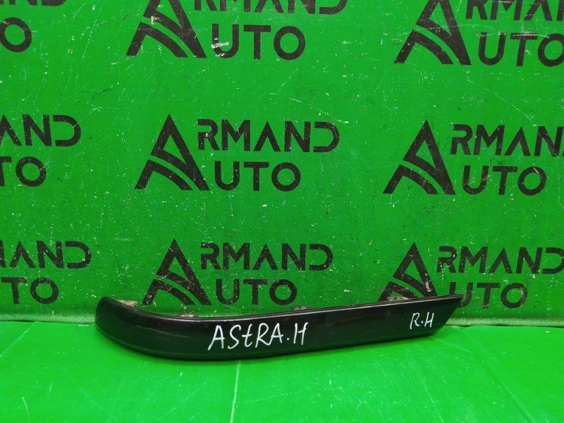 Накладка бампера Opel Astra H 2004 задняя правая (б/у)
