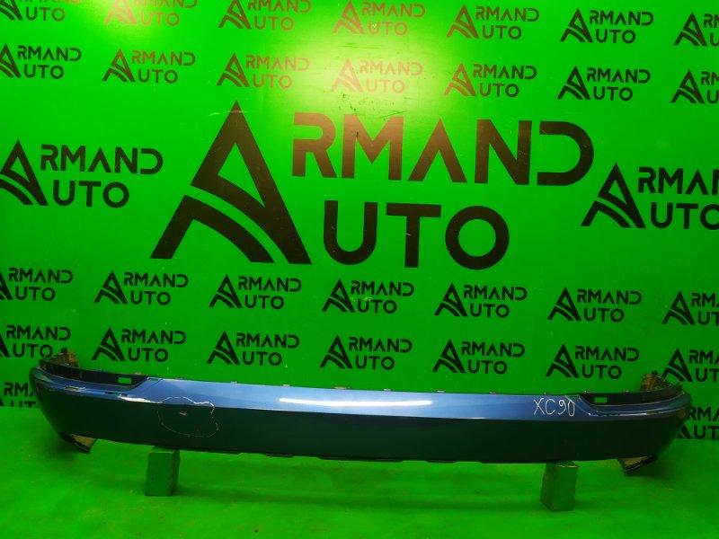 Юбка бампера Volvo Xc90 2 2014 задняя (б/у)