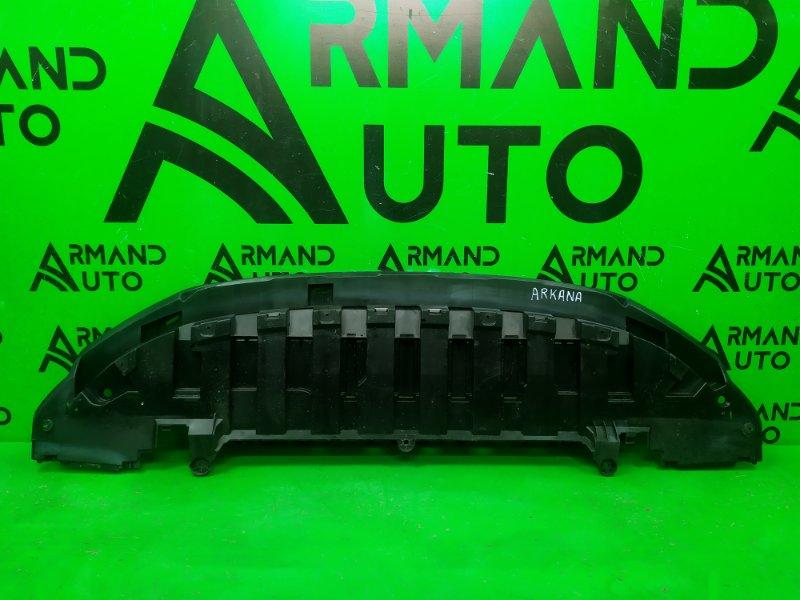 Пыльник бампера Renault Arkana 1 2019 (б/у)